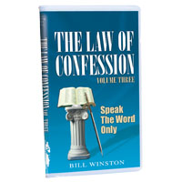 Law of Confession3